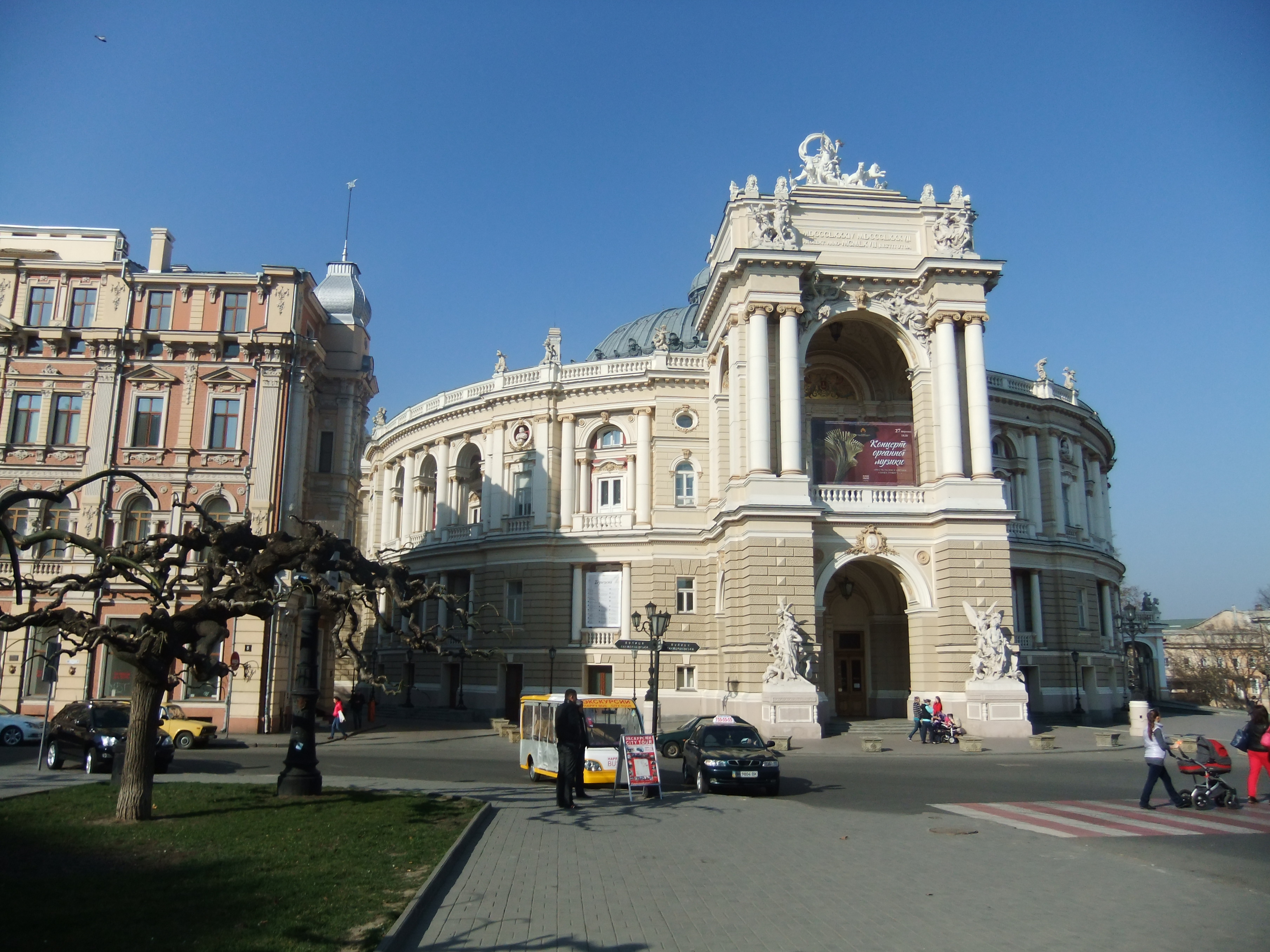 Teaching English in Ukraine - a Guide - What Kate and Kris did