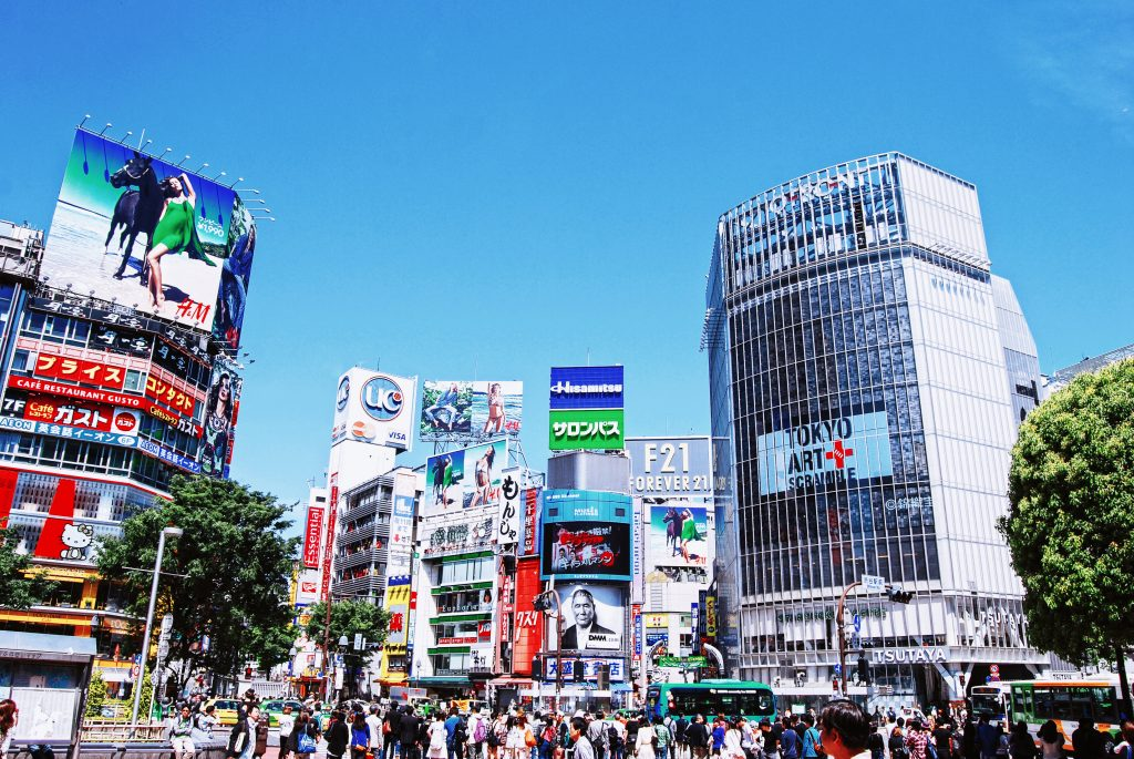 Teach English with Westgate Japan